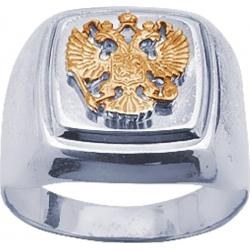 Печатка серебряная с гербом России
