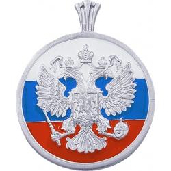 Медаль серебряная с гербом и флагом России