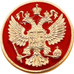 Монета золотая с эмалью и гербом России