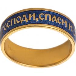 """Кольцо серебряное с эмалью и золочением """"Господи, спаси и сохрани мя"""""""