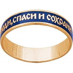"""Кольцо золотое с эмалью """"Господи, спаси и сохрани мя"""""""