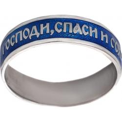 """Кольцо серебряное с эмалью """"Господи, спаси и сохрани мя"""""""