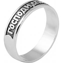 "Кольцо серебряное ""Господи, спаси и сохрани мя"""