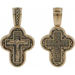 """Крест золотой """"Распятие"""" Молитва """"Да воскреснет Бог"""""""