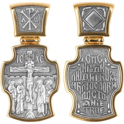 """Крест серебряный """"Распятие"""" """"Тропарь Кресту и молитва за Отечество"""""""