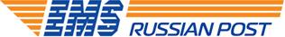 Логотип EMS Почта России